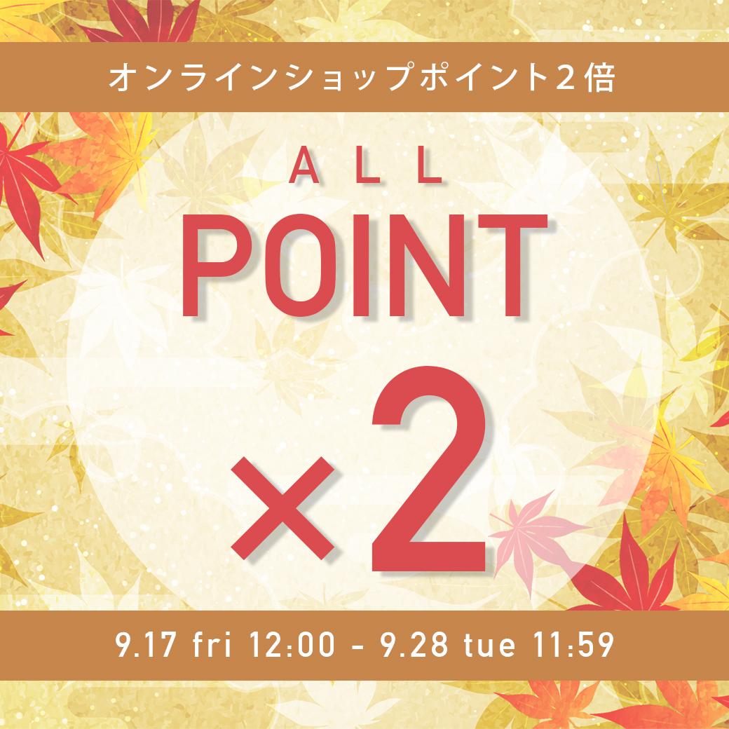 point2_202109_1040x1040.jpg