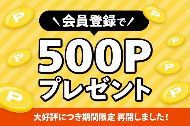 500p_pickup_648x432.jpg
