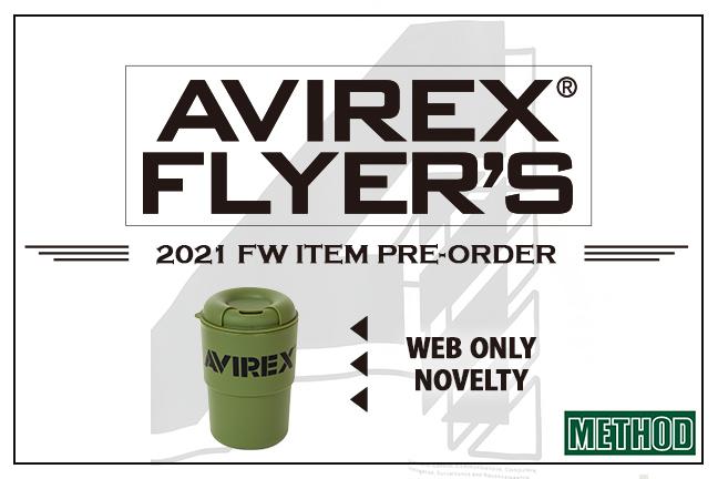 avirexflyers_pickup_648x432.jpg