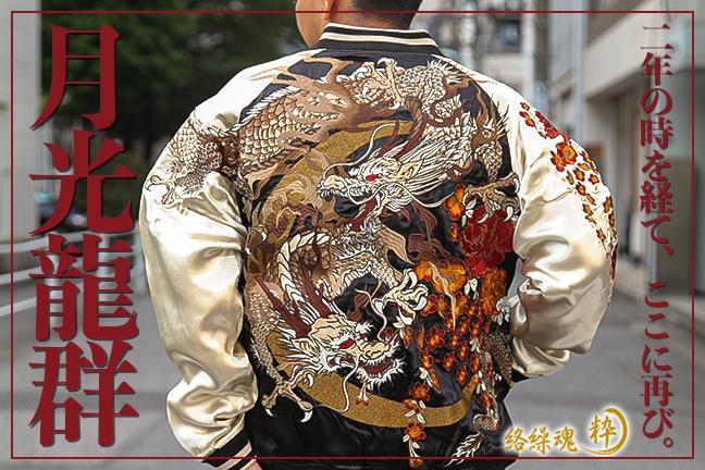 ikisuka_pickup_648x432.jpg