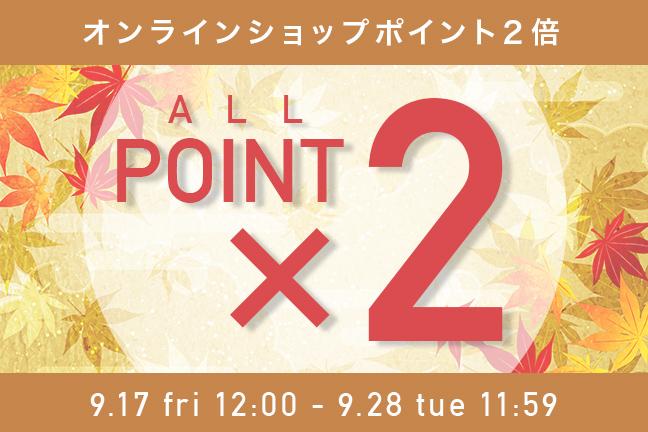 point2_202109_648x432.jpg