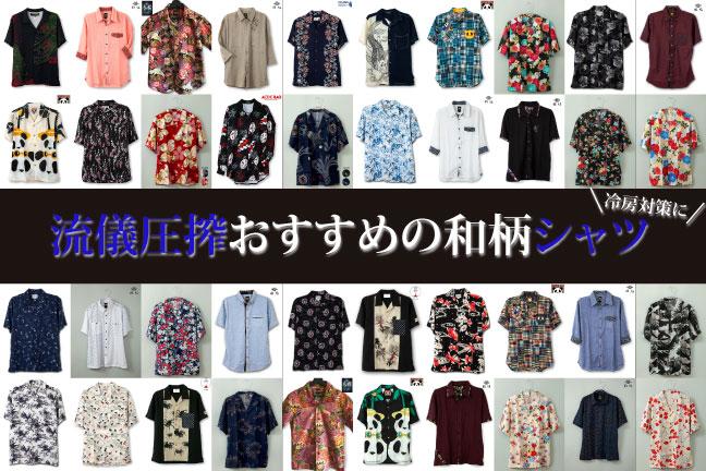 summershirt_pickup_648x432.jpg
